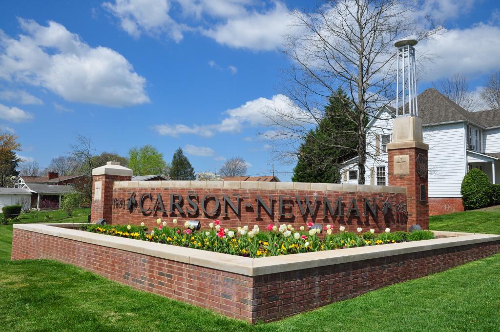 Carson Newman Community College